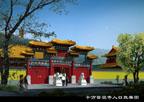 寺院山门入口放在其他地方.jpg